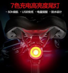 Lampu Belakang Sepeda MTB Import Termurah