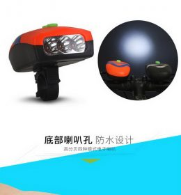 lampu led Grosiran Solo
