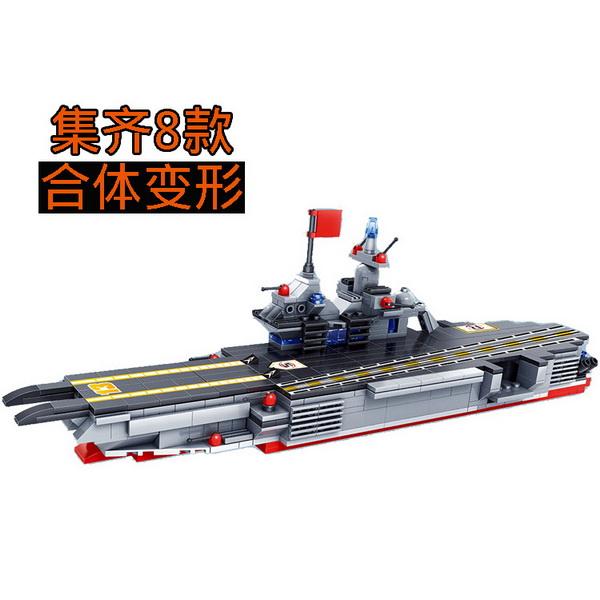 Lego Kapal Perang Asli Import - Grosiran Solo