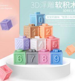 Mainan Anak-Anak Balok 3D Import_3