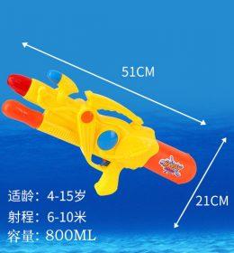 Mainan Anak-Anak Pistol Air Import