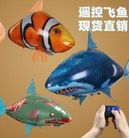 Mainan Ikan Bisa Terbang Model Terbaru Harga Termurah