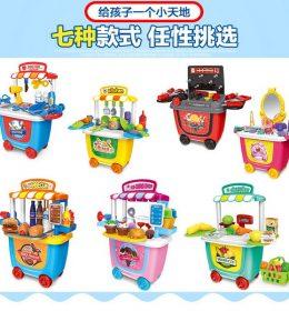 Mainan Set Peralatan Import