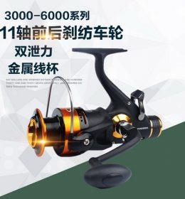 Reel Pancing Metal ImportTKN 2000 - 6000