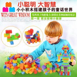 Grosir Mainan Anak Lego Import
