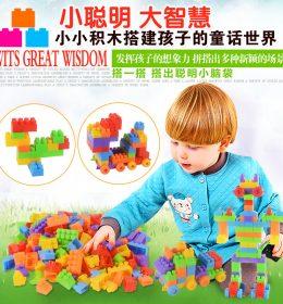 Mainan Anak Lego Import Balok isi 416 Blok