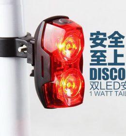 Lampu Belakang Sepeda Keren Asli Import
