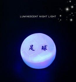 Lampu Tidur Model Bola Lucu Import Terbaru