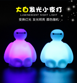 Lampu Tidur Model Lucu Import Terbaru