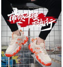 Sepatu Sneakers Olahraga Unisex