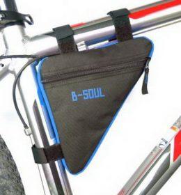 https://www.grosiransolo.com/wp-content/uploads/2020/09/Tas-Gantung-Sepeda-B-Soul-1.jpg