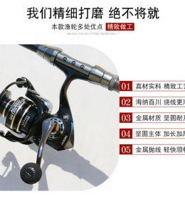 Reel Pancing Deukio Import Model AC3000