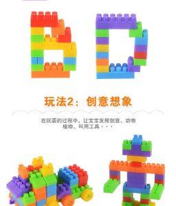 Mainan Edukasi LEGO