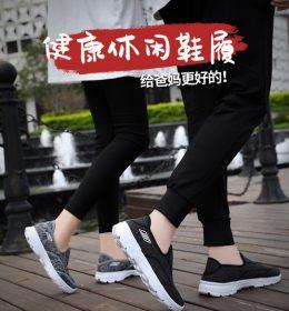 Sepatu Slip On Pria Kualitas Asli Import