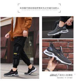 Sepatu Sneakers Pria Sayt Relate