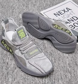 Sepatu Sneakers Tali Kanvas Kenzo Abu