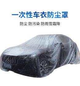 Cover Mobil Mantol Mobil Tranparan Ukuran M