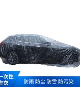 Cover Penutup Mobil Anti Air Ukuran LL