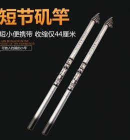 Joran Antena Xintianzi Silver Super Ringan