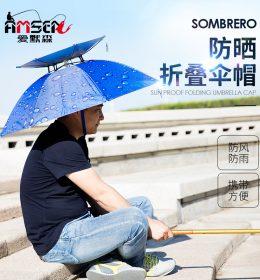 Payung Kepala Khusus Untuk Memancing