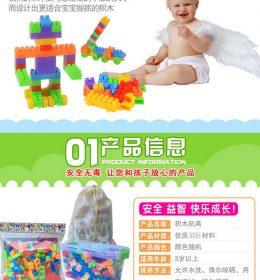 Lego Block Import Kantung Mini Sedang Besar