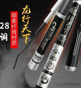 Joran Tegek Taiwan Seelulo Ongxingtianx Pecia Carbon
